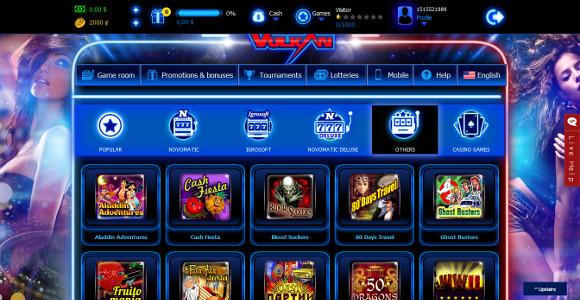 Лучший игровой автомат - сайт Вулкан: игра на деньги с огнедышащим азартом